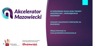 Rozpoczyna się nabór do programu akceleracyjnego Przedsiębiorcze Mazowsze-19615
